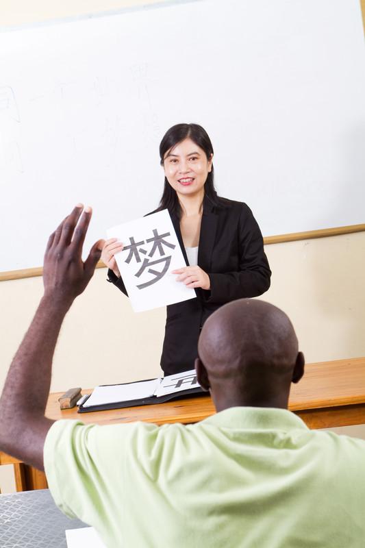 Chinesisch: Chinesische Schriftzeichen lernen I HSK 2