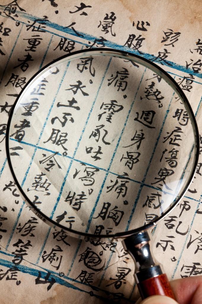 Chinesische Schriftzeichen lernen