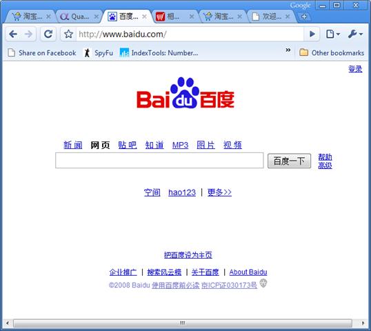 China im Internet: Die wichtisten Homepages