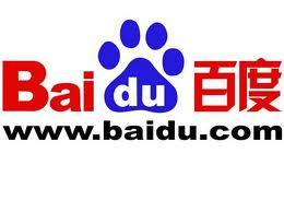Chinesisches Internet. Startseite Baidu. Baidou Logo