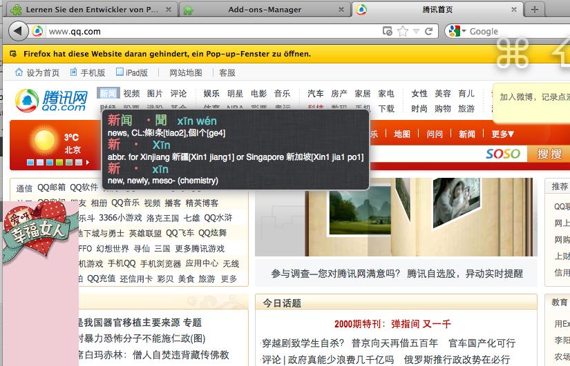 Chinesisch lernen, aber wie? Mit Perapera ! — Der Chinese
