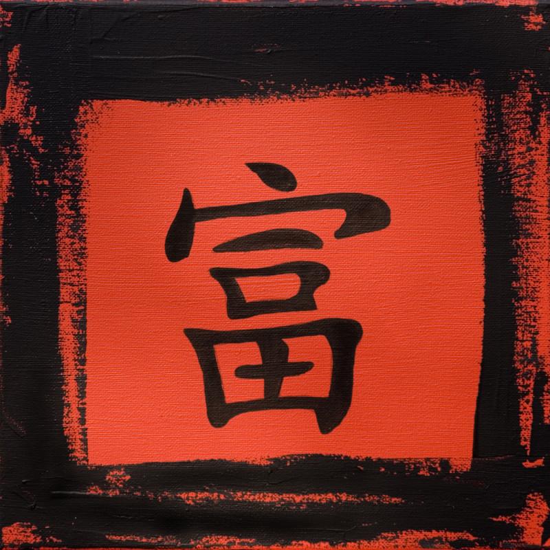 Chinesische Schriftzeichen: Top 150