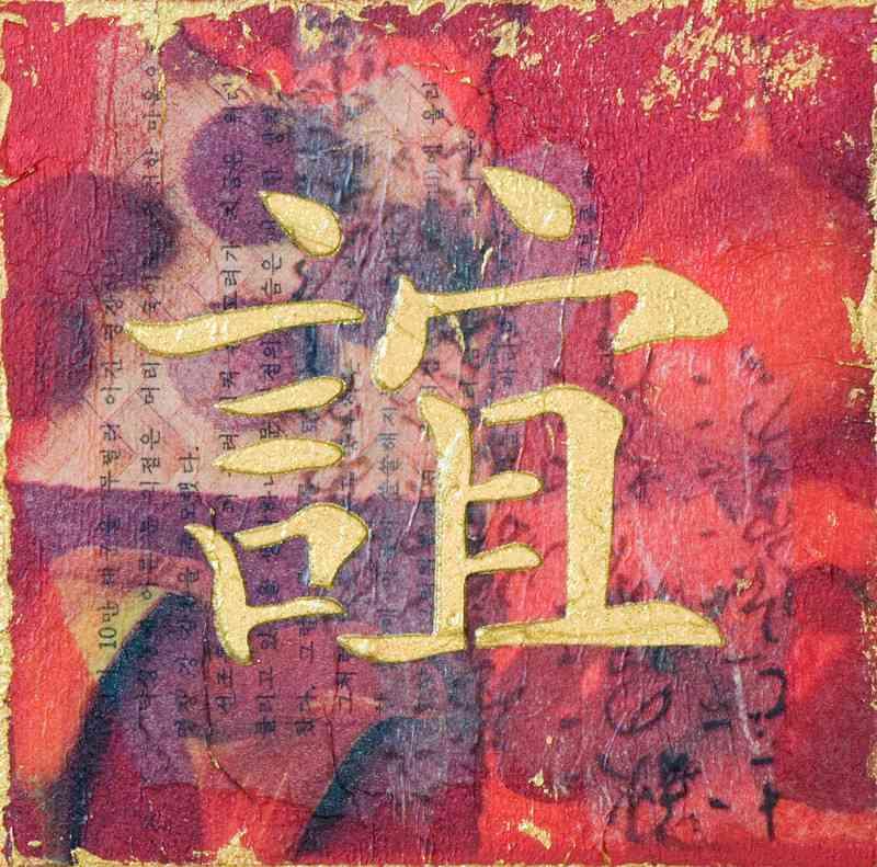 Freundschaft auf Chinesisch