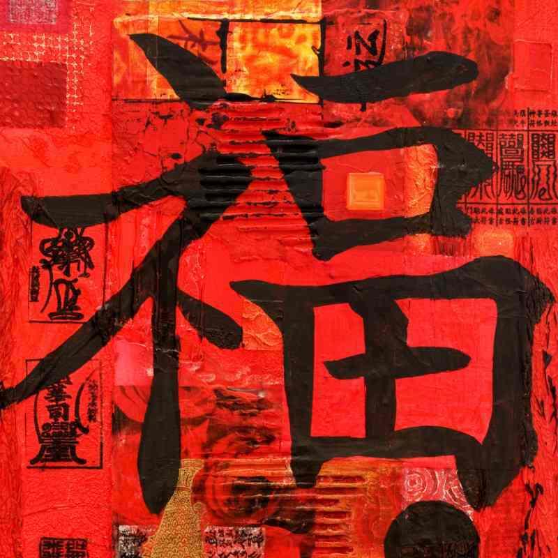 Chinesisches Zeichen Glück Schreibweise und Strichfolge