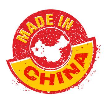 Erfindungen aus China