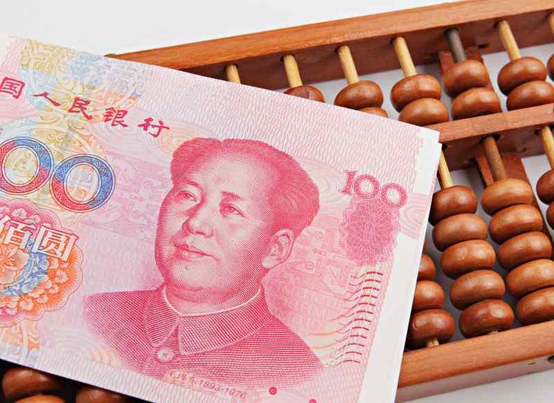 Wirtschaft in China |Chinesische Wirtschaft
