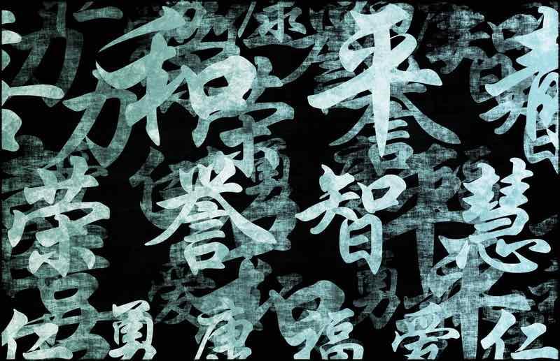 Chinesische Tattoos stechen lassen