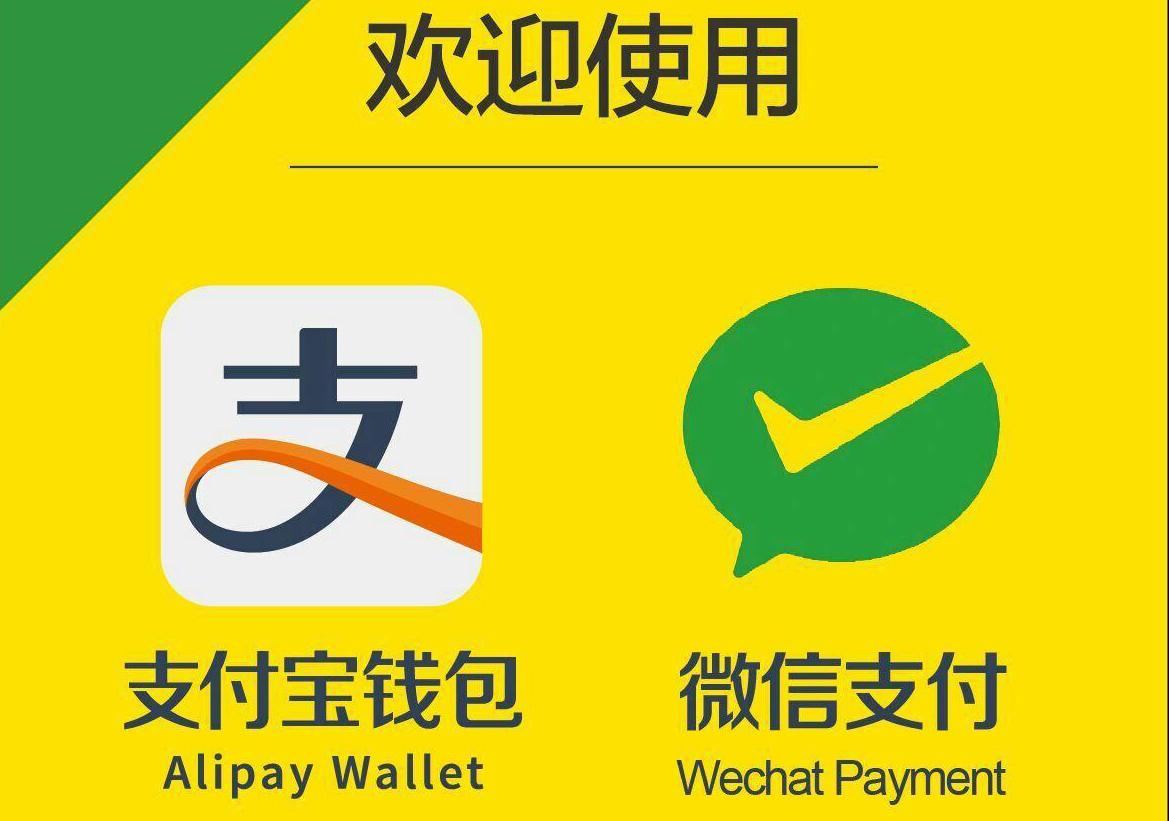 Zahlen per Wechat und Alipay